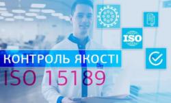 Сфера аккредитации лаборатории ДІЛА по стандарту ISO 15189 расширена на исследования по COVID-19 Реклама