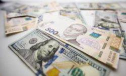 Оптимальный курс доллара