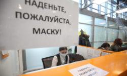 Россияне высказали отношение к бессрочному масочному режиму